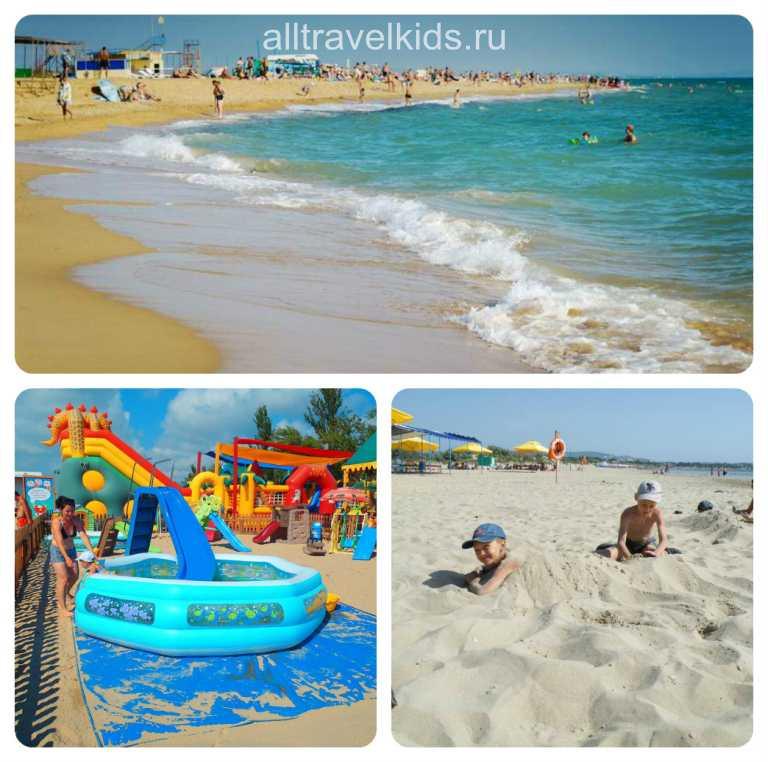 Пляжи Анапы с песком