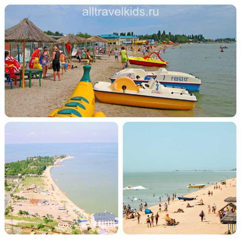 Пляжи курортного города Ейск