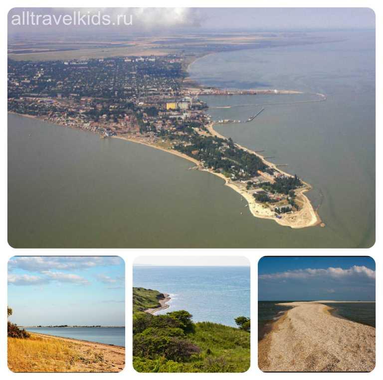Курортные города и послеки азовского моря в России