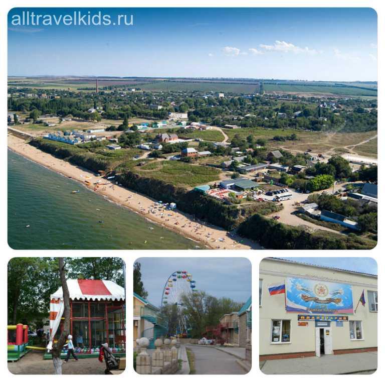 Поселок Кучугуры азовское море