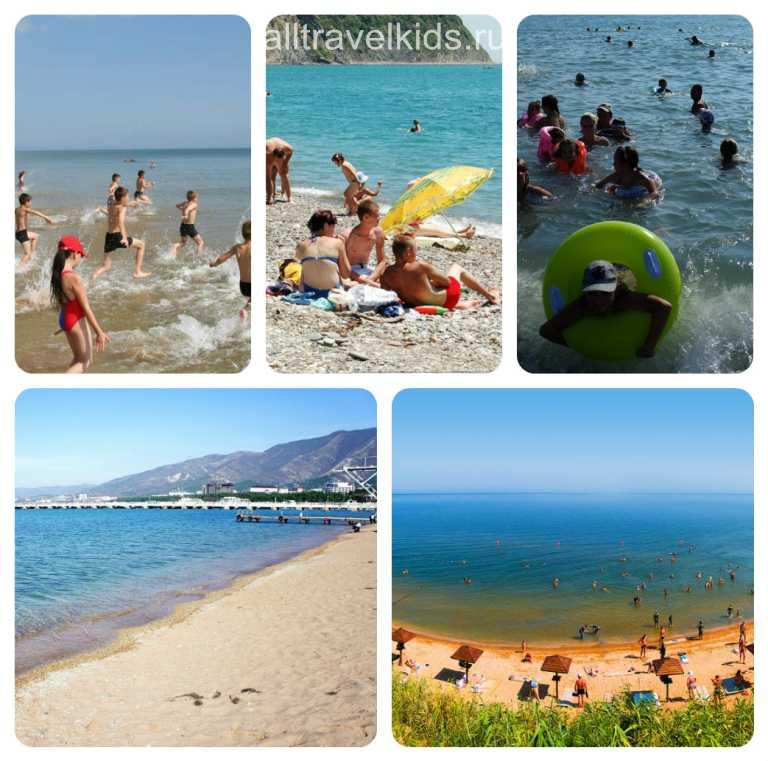 Курорты Черного моря в России с песчаным пляжем для отдыха с детьми Список цены отзывы