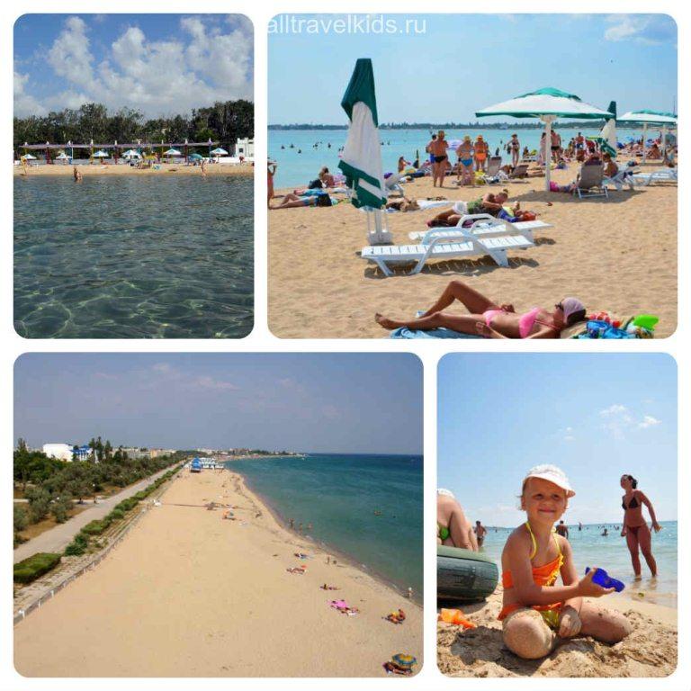 пляжи Евпатории для семейного путешествия