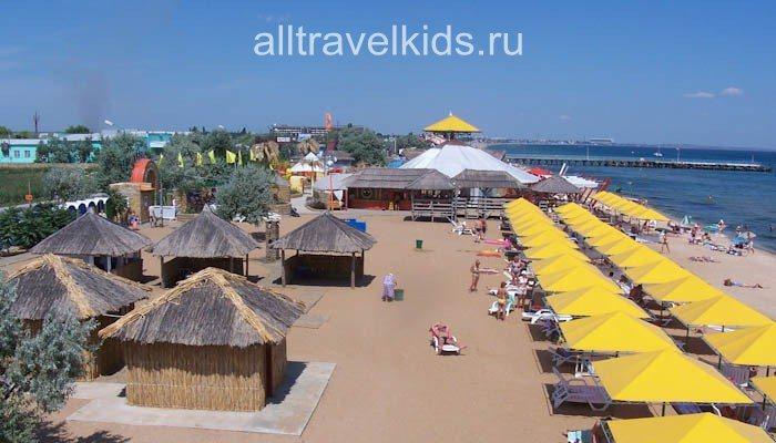 Пляжный отдых в посёлке Береговое