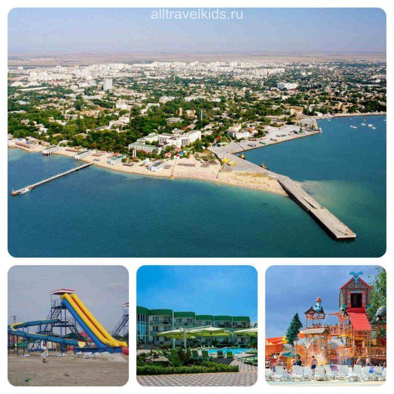 Евпатория город-курорт западного берега Крыма
