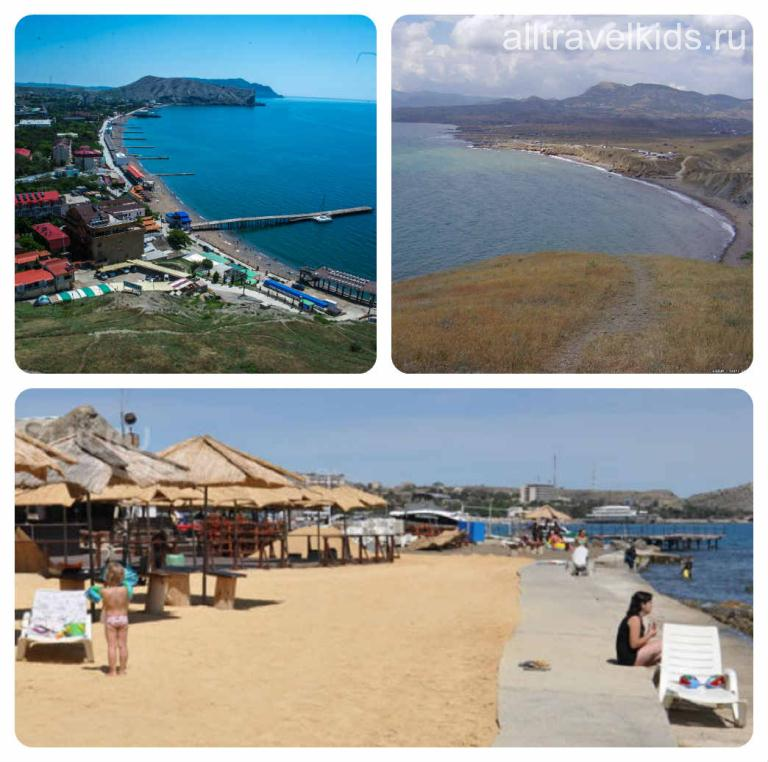 пляжи города Судак