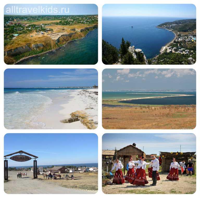 Пляжи Тамани для семейного отдыха