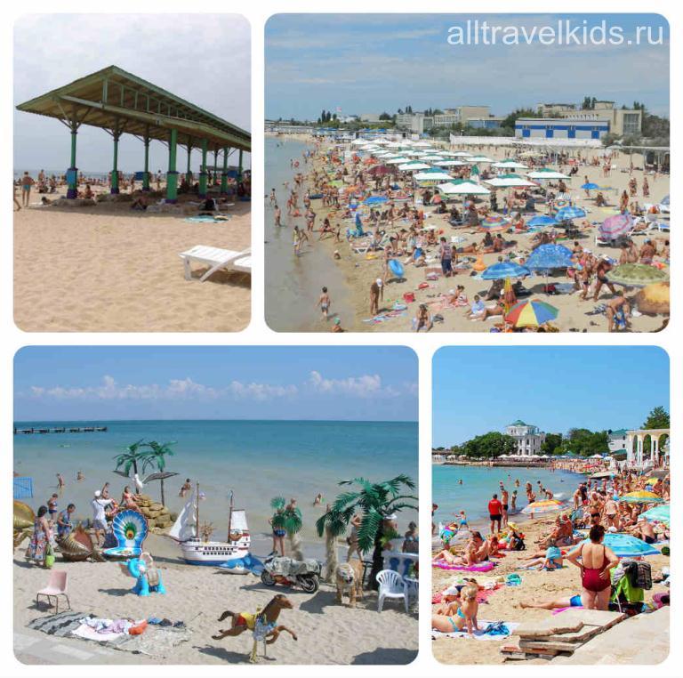 песчаные пляжи Евпатории