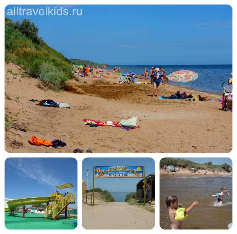 Какие пляжи имеет поселок Кучугуры