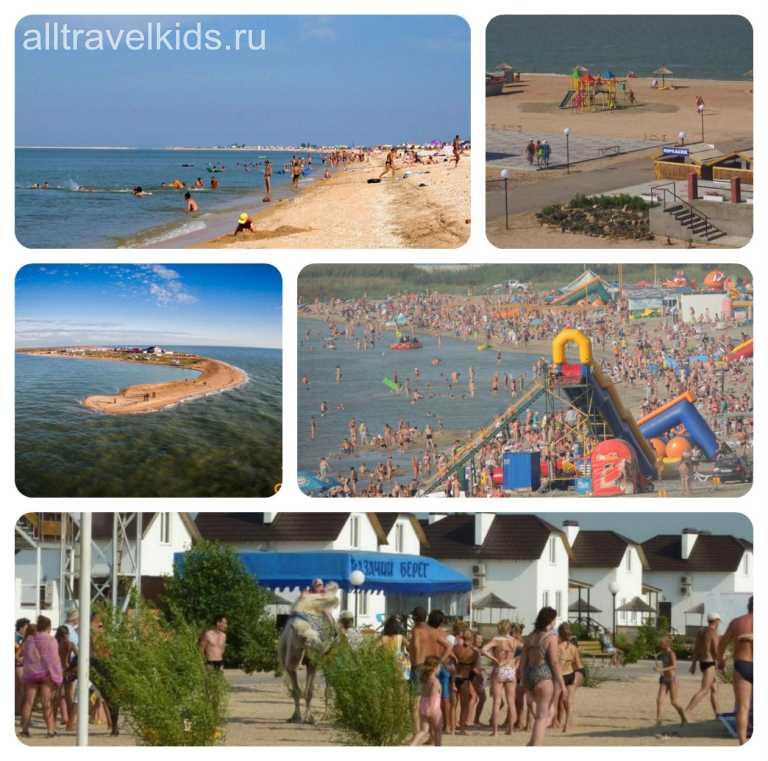 Пляжи станицы Должанской для детей