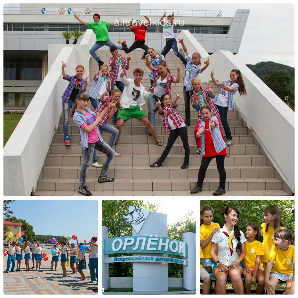 Олимпийская деревня корпус детского лагеря «Орленок»