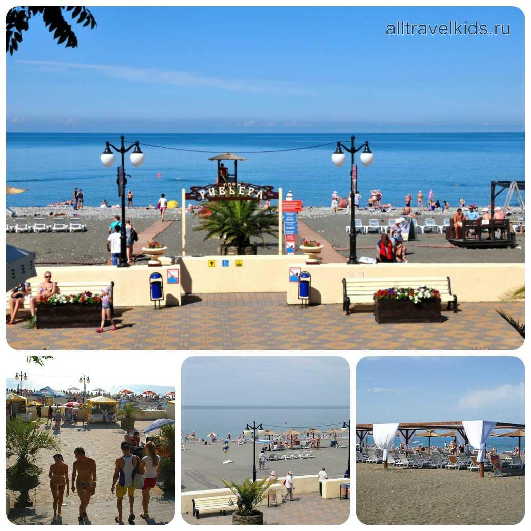 пляж «Ривьера» в Сочи фото