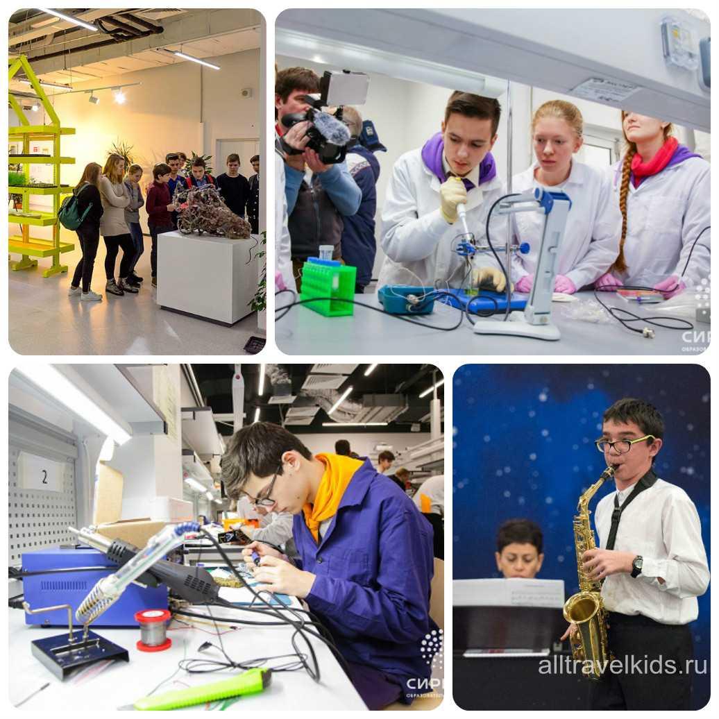 Наука и искусство в Образовательном центре «Сириус»