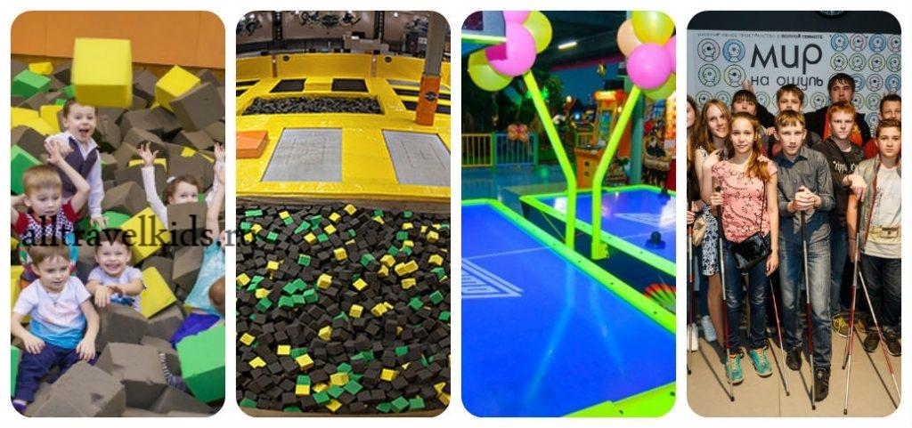 Развлечения для детей и взрослых ТРЦ Питерленд