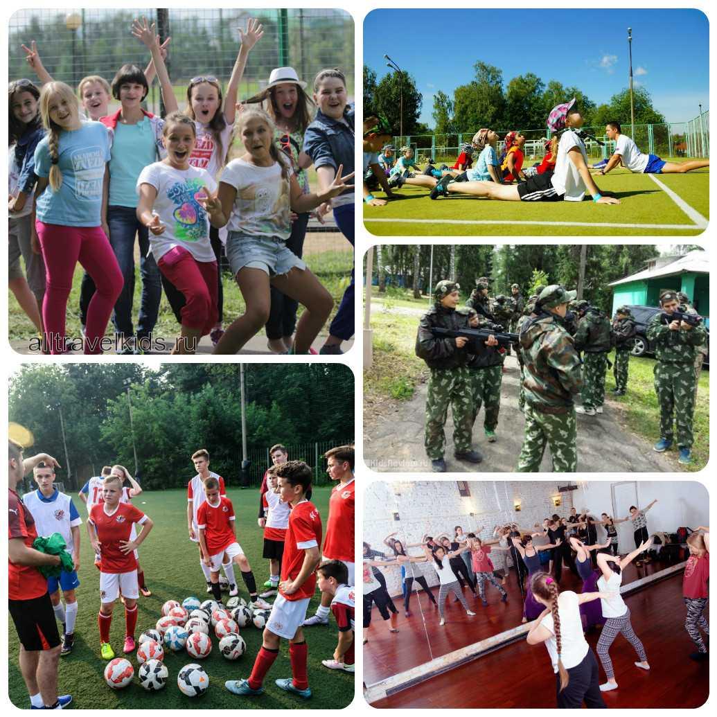 Лучшие Спортивные лагеря Подмосковья