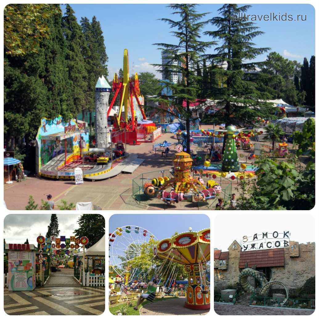 в парке «Ривьера» в Сочи можно на фото