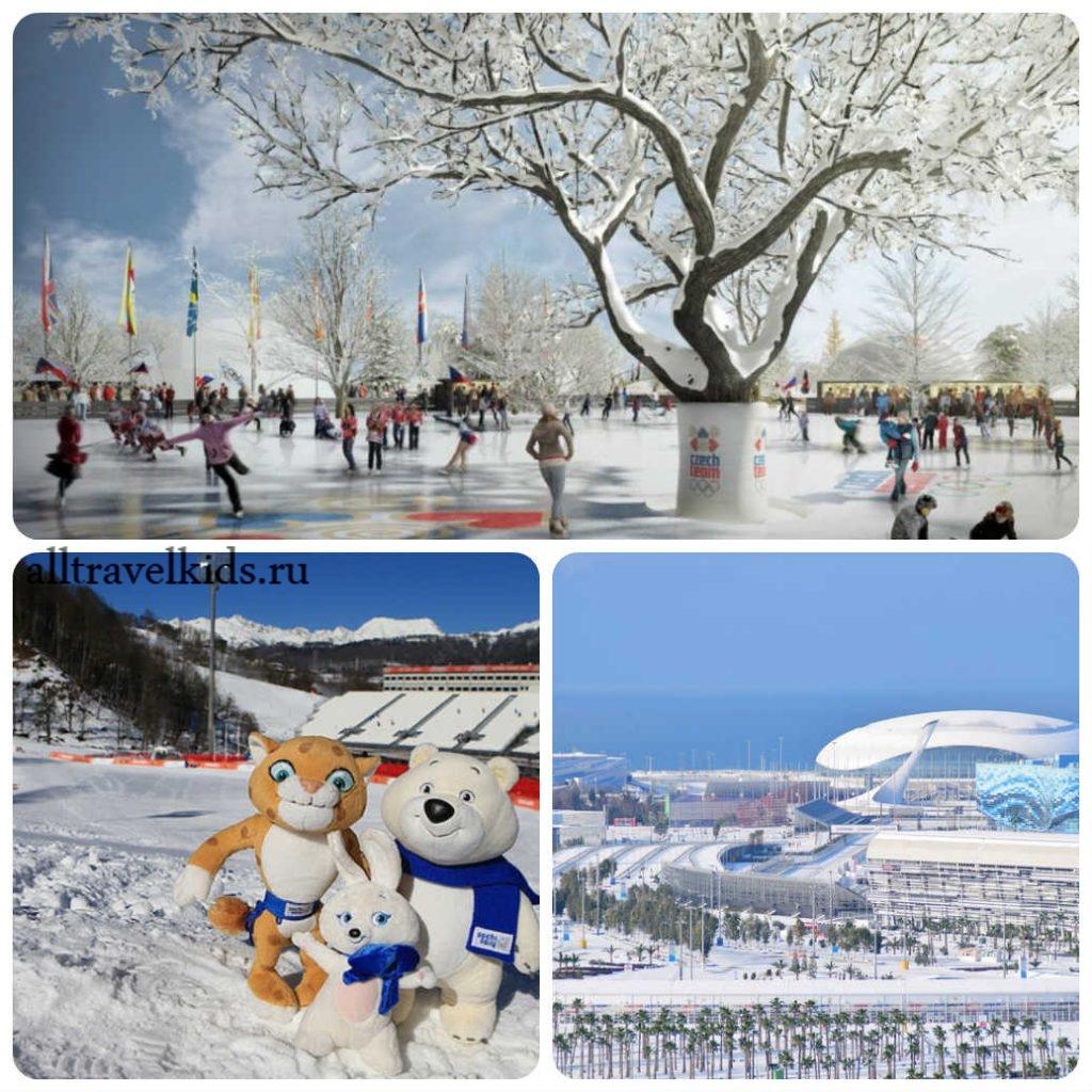 Олимпийский парк Сочи зимой