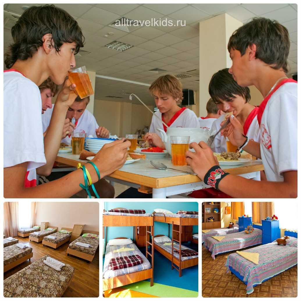 Условия размещения детей в лагере Орленок