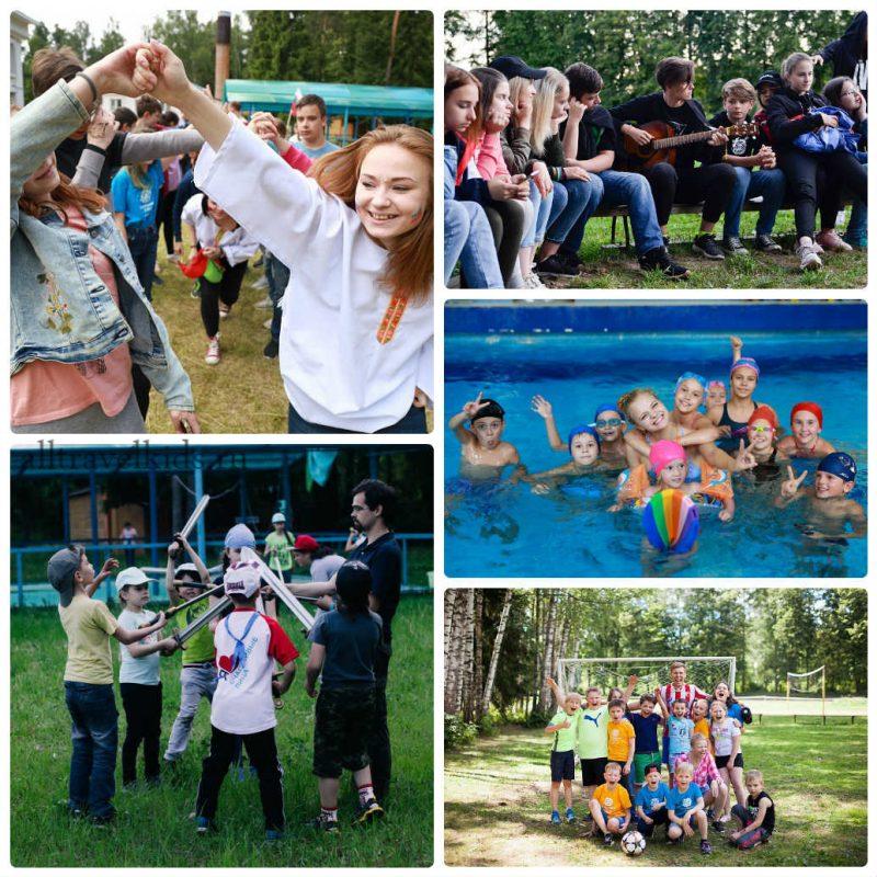 лагерь счастливые лица