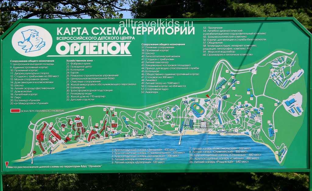 Подробная карта лагеря Орленок в туапсе