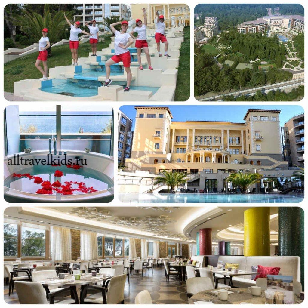 Swissotel Resort Сочи Камелия для отдыха с детьми