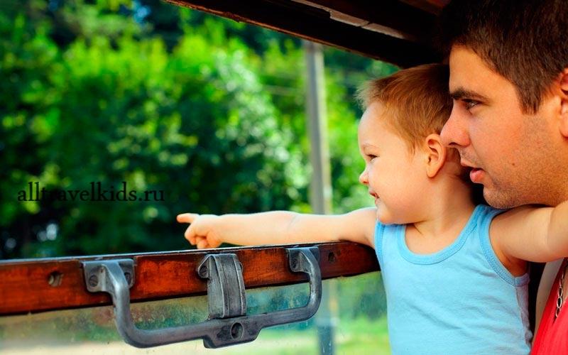 бронируем жд билет с ребенком на поезд