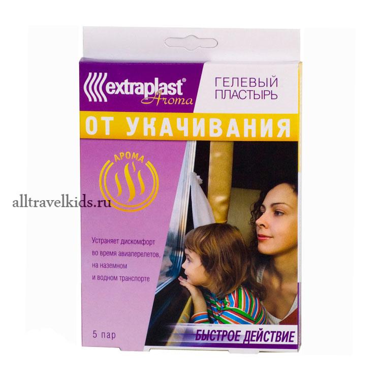 Пластырь Экстрапласт