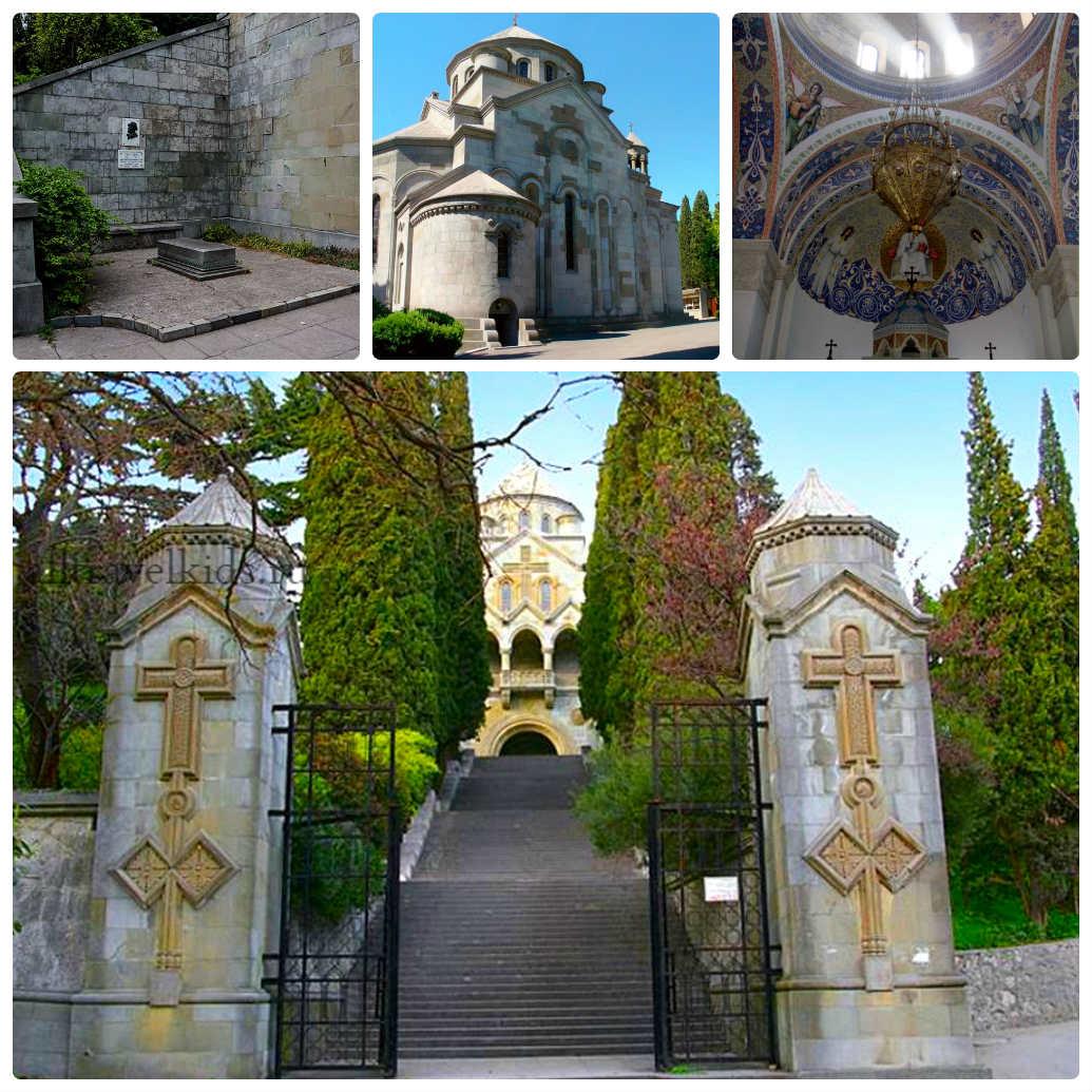 армянская церковь ялта