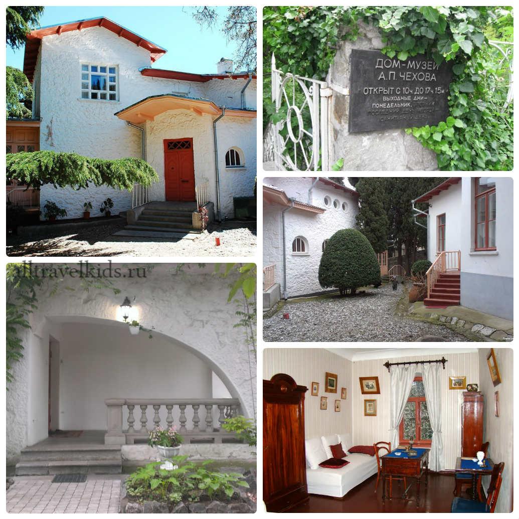 дом музей чехова ялта