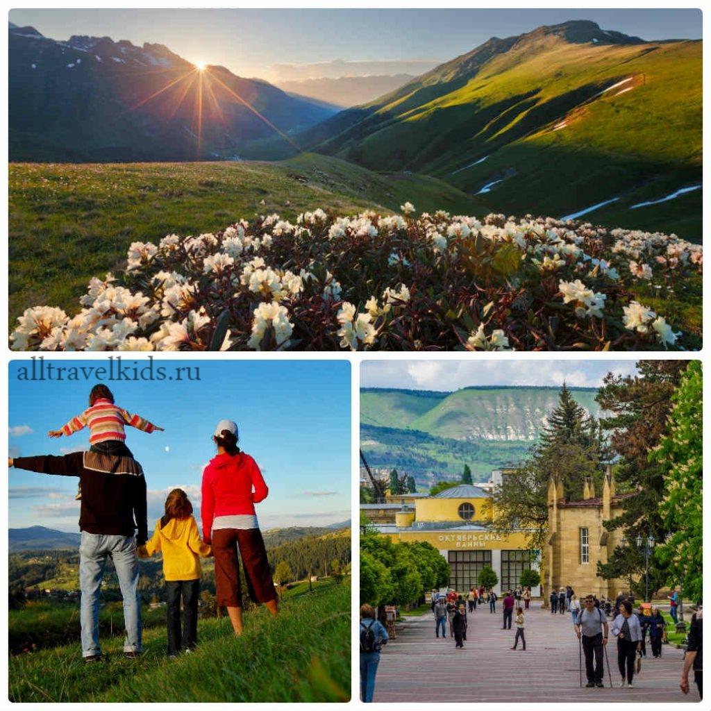 С детьми на Кавказ майские праздники