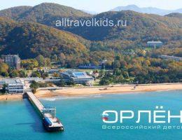 Лагерь для детей Орленок