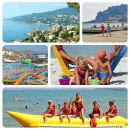 Курорты на которых лучше отдыхать с детьми в Крыму