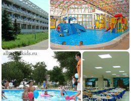 Санатории для детей в Анапе