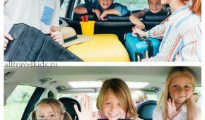 Миниатюра к статье 10 лучших маршрутов для путешествия с ребёнком на автомобиле