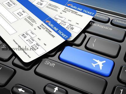 Бронирование авиабилетов через интернет