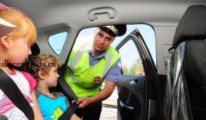 Миниатюра к статье Какие изменения будут в правилах ПДД о провозе детей в авто, вступивших в силу в июле 2017?